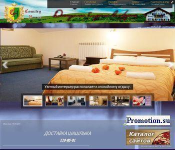 Кафе Нижний Новгород Новый Год - Hotel-Ch.ru - http://www.hotel-ch.ru/