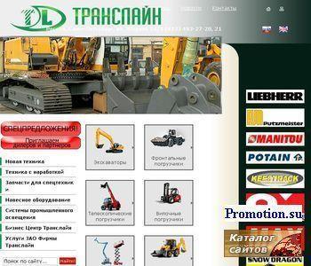 ZaoTL.ru: буровая, характеристики дробилок - http://www.zaotl.ru/