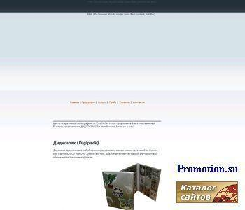 Центр оперативной полиграфии «XCOLOR74» - услуги ц - http://www.xcolor74.ru/