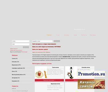 Подарки и сувениры - интернет-магазин Ogogift.ru! - http://www.ogogift.ru/