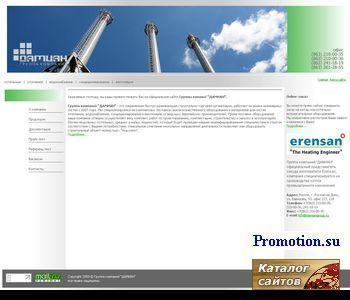 Группа компаний ДАМИАН, строительно-коммерческий х - http://www.damiangroup.ru/