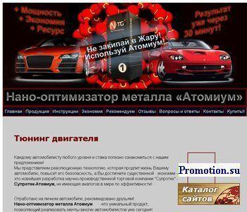 Нива тюнинг двигателя - на сайте Nanov.ru! - http://nanov.ru/