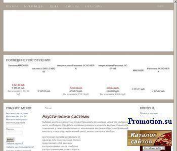 База отдыха Мичурино, Первомайск, Украина - http://www.michurino.com/