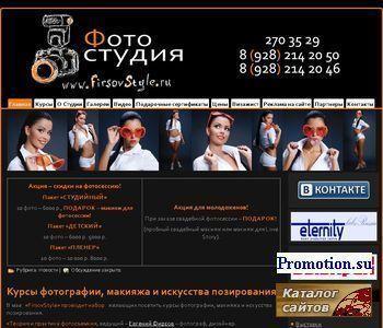 FirsovStyle.ru Художественная фото для web-сайтов. - http://firsovstyle.ru/