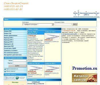 Oporagbi.ru: стойа св 110 - http://www.oporagbi.ru/