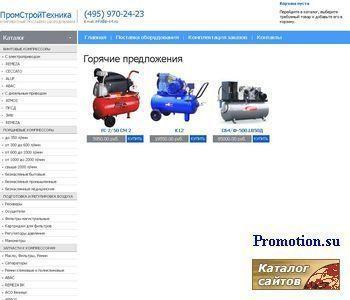 На сайте p-s-t.ru: поршневые компрессоры. Сервис. - http://p-s-t.ru/