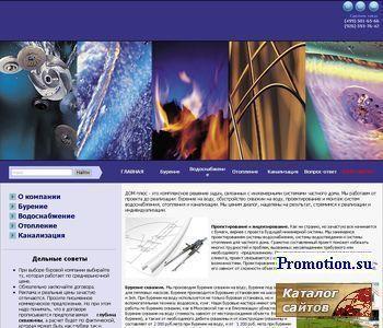 ЭксБур - от бурения до водоснабжения! - http://www.exbur.ru/