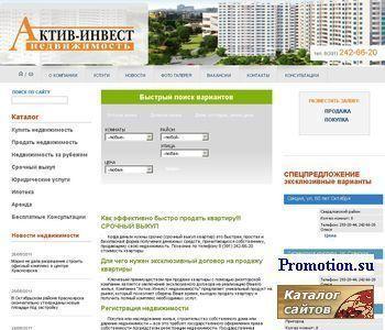 Актив-инвест недвижимость - http://www.aktiv-invest24.ru/