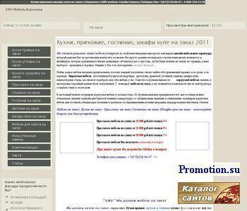 kvvkomplekt  разместит рекламу  - http://www.kvvkomplekt.ru/