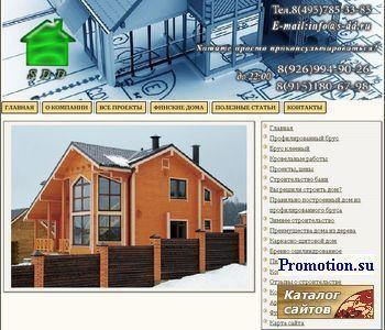 Строительство Деревянных Домов - http://www.s-dd.ru/