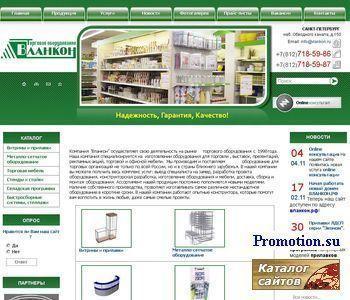 Вланкон - изготовление торгового оборудования - http://www.vlankon.ru/