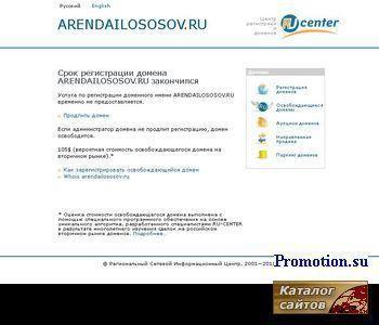 Аренда илососа. Вывоз и утилизация жидких отходов. - http://www.arendailososov.ru/