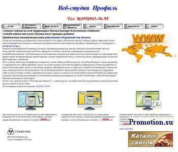 Создание и раскрутка сайта - http://www.svojwebsite.ru/