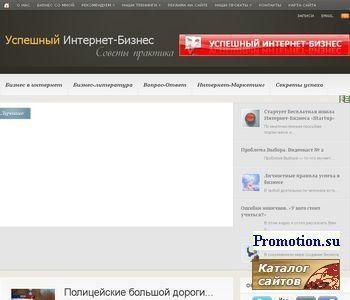 Перспективный бизнес - http://blog.fin-svoboda.com/