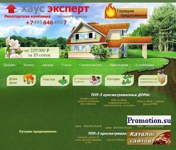 Участки от 16 до 22 соток. Под строительство. - http://www.house-expert.ru/