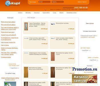 "Интернет-магазин ""I-kupi.ru"" - большой ассортимент - http://i-kupi.ru/"