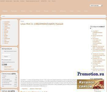 ГАВАОН СКАЧАТЬ софт загружай даром  БЕСПЛАТНО - http://gavaon.ru/