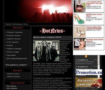 Slam-music.ru Портал тяжелой музыки, скачать новы - http://slam-music.ru/