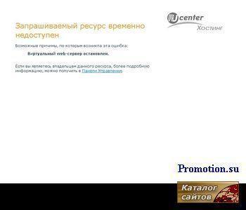 Мужчина и Женщина | Психология Счастливых Отношен - http://pavelkalachanov.ru/