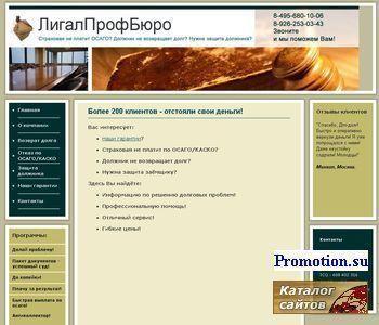 SDI-konsalt - http://dtp-dolg.ru/