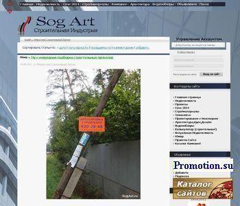 SogArt-Строительство в России - http://sogart.ru/