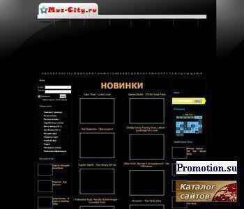 Клипы онлайн, mp3, фото звёзд, секс клипы, радио, - http://muz-city.ru/