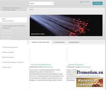 Популярная электроника - http://www.scsiexplorer.com.ua/