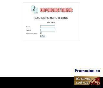 сэндвич панели ПВХ, откосы ПВХ - http://www.euroconstplus.ru/