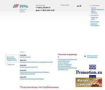 www.etrann.com - http://www.etrann.com/