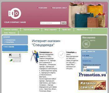 Курьерская служба Москва - http://www.forumoscow.ru/