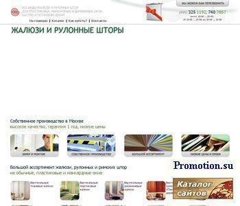 На этом каталоге все разновидности жалюзи и рулонн - http://www.sunprotector.ru/
