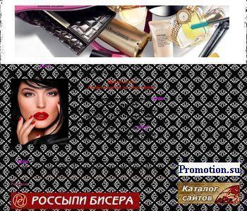 Avon в Санкт-Петербурге. Сайт представителя. - http://avon-victoria.jimdo.com/