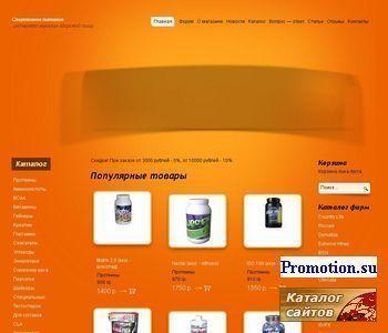Магазин спортивного питания - http://sportexpert24.ru/