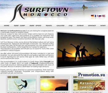 Серфинг в Марокко - http://www.surftownmorocco.com/