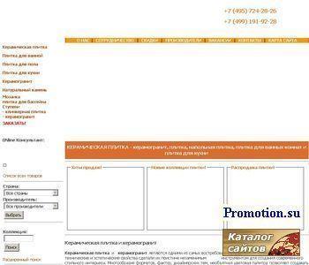 Кухонная плитка для пола и фартука - http://megakeramik.ru/