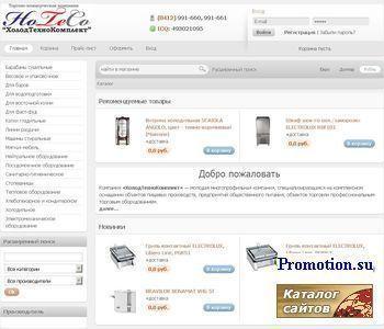 Холодильное оборудование от ХолодТехноКомплект - http://hoteco.ru/