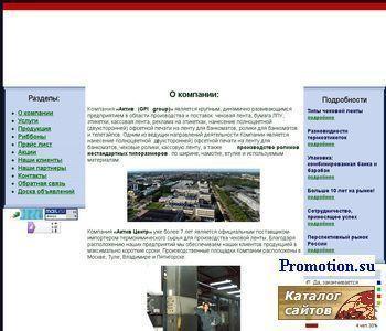 mpsltdgroup.com - http://aktiv-bumaga.ru/