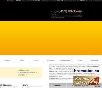Изготовление сайта - http://s-sd.ru/