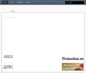 Создание сайтов - http://ultra-service.org/