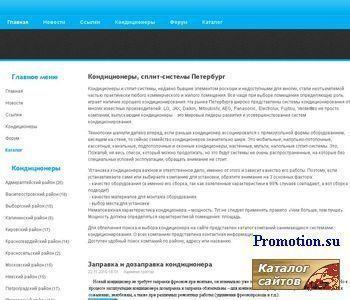 Кондиционеры и сплит-системы - http://konders.ru/