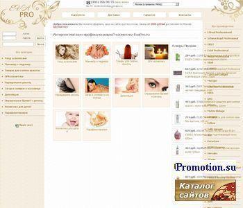 Интернет магазин профессиональной косметики EvaPro - http://evapro.ru/