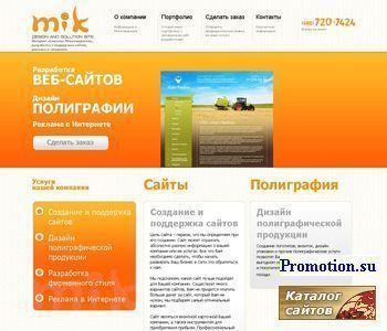 MIK - Дизайн студия - http://www.mikelandgelo.ru/