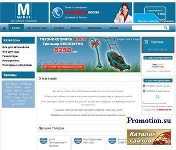 Инструменты Bosch, Dremel, RotoZip и автохимия Pr - http://m-markt.ru/