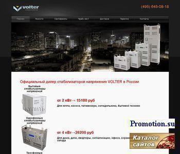 Стабилизаторы напряжения - http://www.380volter.ru/