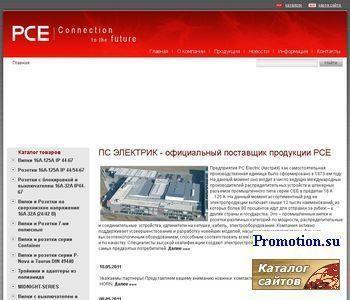 ПС ЭЛЕКТРИК : Промышленные силовые разъемы - http://www.pc-electric.ru/