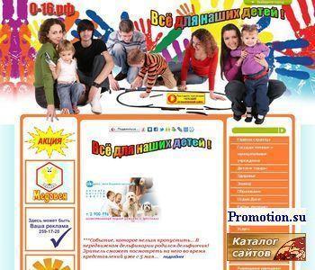 Справочное издание. Справочник для детей. - http://0-16.XN--P1AI/