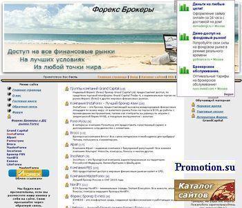 Хороший доход на рынке Форекс - http://fx-gu.ru/