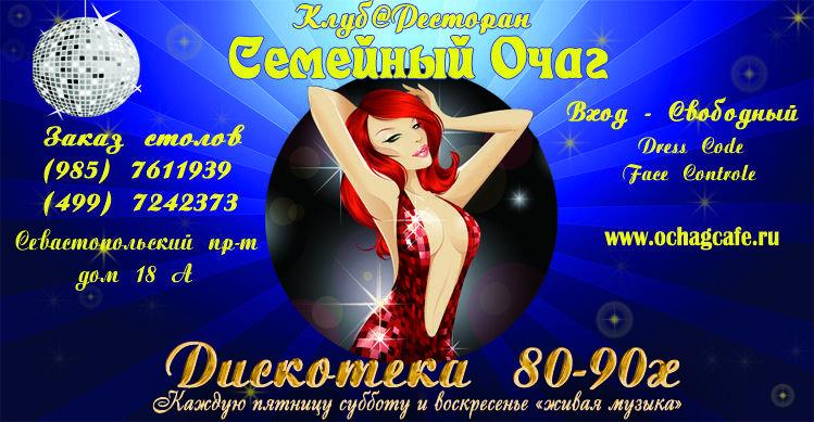 www.Ochagcafe.ru - http://www.Ochagcafe.ru