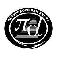 Коллекторское агентство – АЦ «АльфаБизнес» - http://www.prodolg.ru