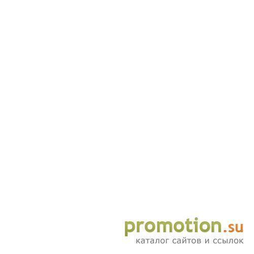 http://www.promotion.su/upload_firm/136/136089.jpg